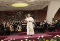 Концерт в зале имени Павла VI в Ватикане