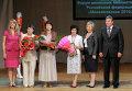 Людмила Путина приняла участие в IV Всероссийском форуме школьных библиотекарей Михайловское-2010