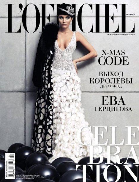 Дарья Коновалова на обложке журнала  L'OFFICIEL Украина