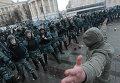 Акция в память об убитом Егоре Свиридове на Манежной площади