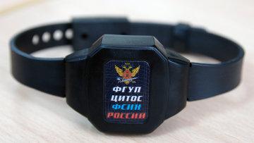 Электронный браслет для осужденных. Архивное фото