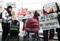 Пикет в защиту прав беременных женщин в Москве