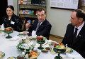 Рабочая поездка Дмитрия Медведева в Уфу