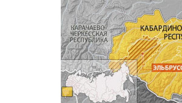 Спецоперация в Эльбрусском районе КБР