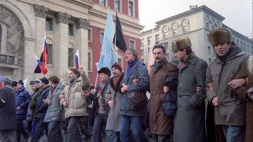 Митинг на Тверской улице. Архивное фото