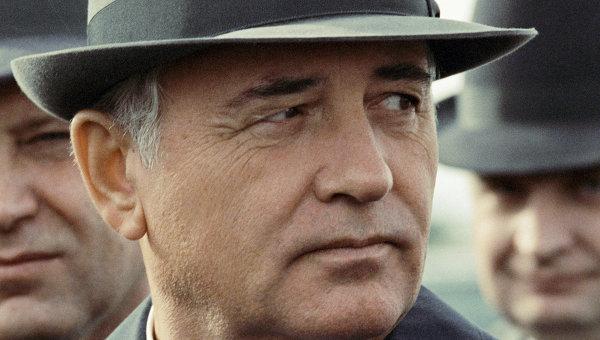 Картинки по запросу Михаил Горбачёв