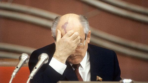 Михаил Сергеевич Горбачев. Архив