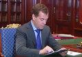 """Медведева """"поразила"""" информация в интернете о нелегальных казино"""