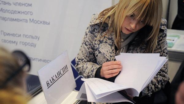 Соискательница смотрит на список вакансий. Архивное фото