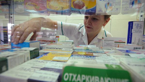 Работа муниципальной аптеки