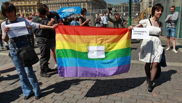 Акция Москоу Гей-Прайд 2011