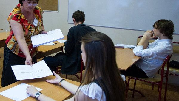 Единый государственный экзамен по русскому языку в Москве