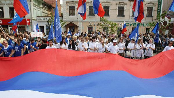 Празднование Дня России в Казани