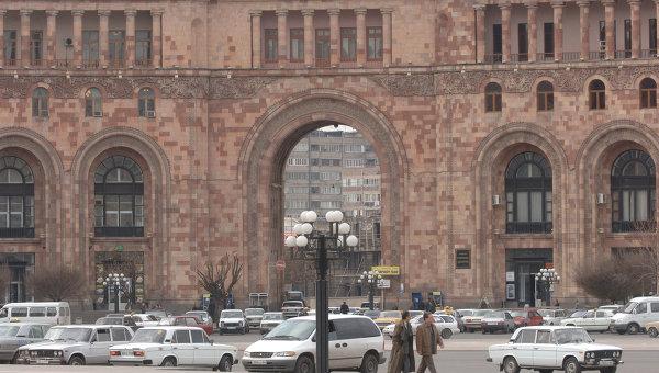 Ереван. Архив