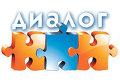 Диалог, логотип