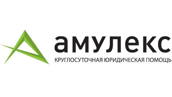 юридические консультации юзао москва