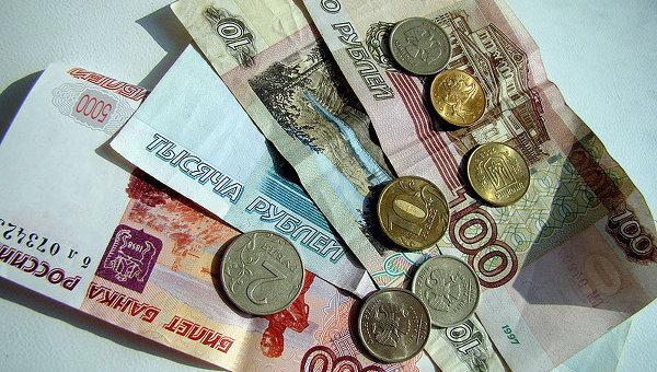 Работники заплатят за рост страховых взносов - РИА Новости, 28.12.2010