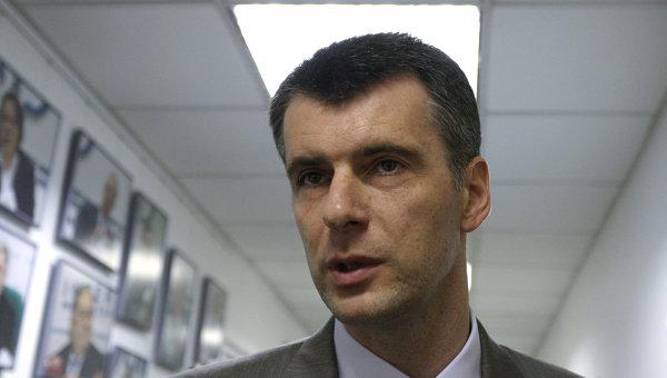 Пресс-конференция лидера партии Правое дело Михаила Прохорова