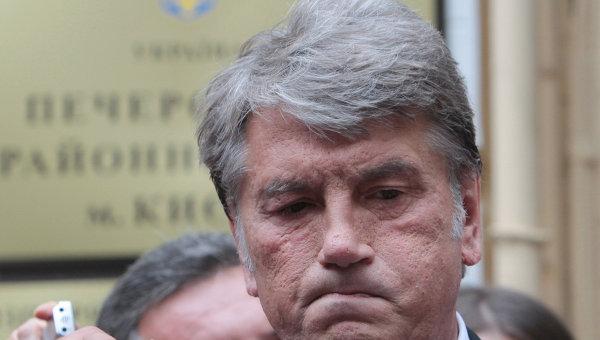 Экс-президент Украины В.Ющенко дал показания в качестве свидетеля по газовому делу Ю.Тимошенко