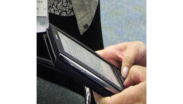Ридер  для чтения электронных книг
