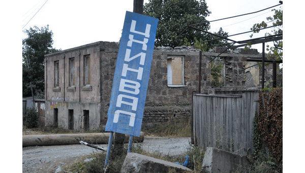 Заседание Трехсторонней контактной группы по Донбассу началось в Минске, - Олифер - Цензор.НЕТ 4812