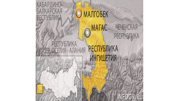 Ингушетия, город Малгобек