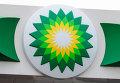 Логотип компании BP