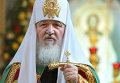Визит патриарха Кирилла в Иркутск