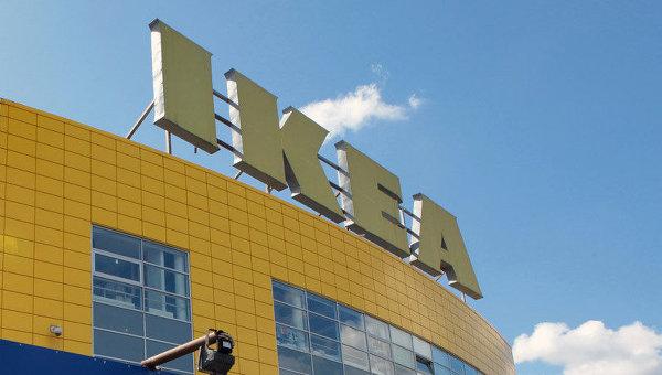 Вывеска IKEA. Архивное фото