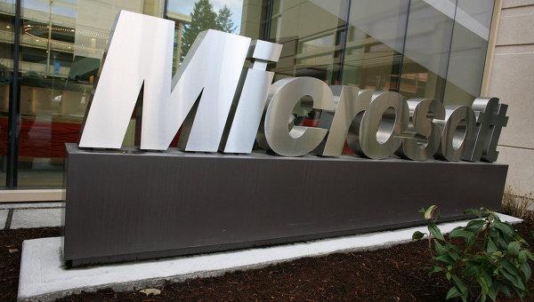 Корпорация Microsoft, архивное фото