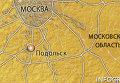 К месту убийства замглавы администрации Подольска выехали криминалисты
