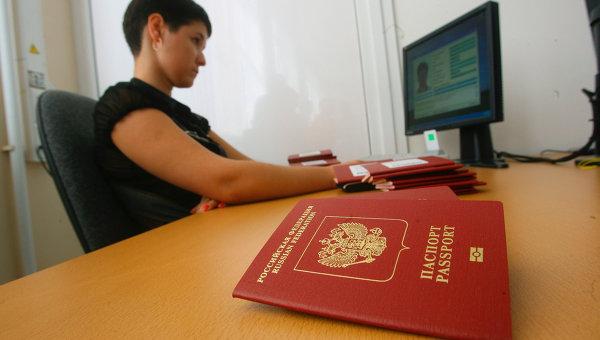 Компьютерная обработка биометрических данных загранпаспорта РФ нового образца