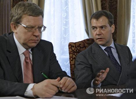 Президент РФ Д.Медведев провел встречу с министрами финансов государств СНГ