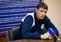 Главный тренер волейбольного клуба «Динамо» (Краснодар) Сергей Овчинников