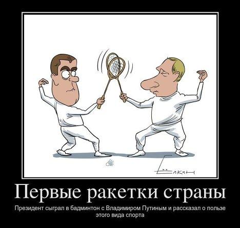 ltПисьмоgt ФНС России от 24102017 N ГД41121487 ltОб