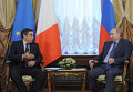 Встреча Владимира Путина с Франсуа Фийоном в Москве