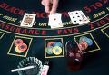 Рулетка в казино. Архив