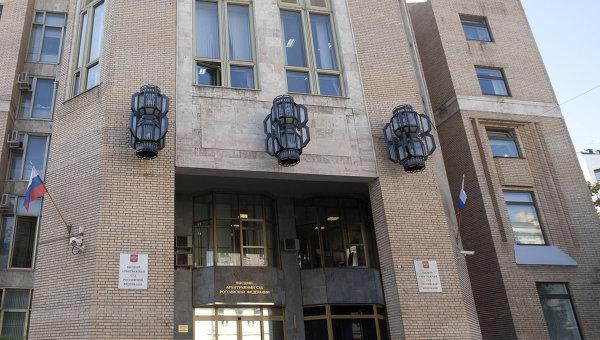 Здание Высшего Арбитражного суда, архивное фото