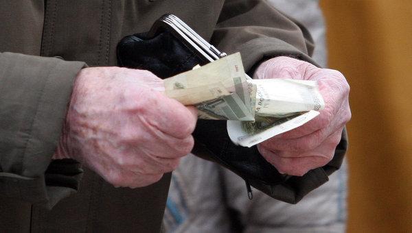 Большинство клиентов НПФ неразбираются вработе пенсионной системы РФ