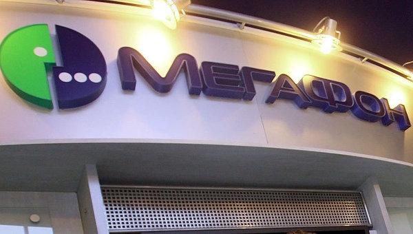 «МегаФон» иБанк Round сделают мобильный счёт банковским
