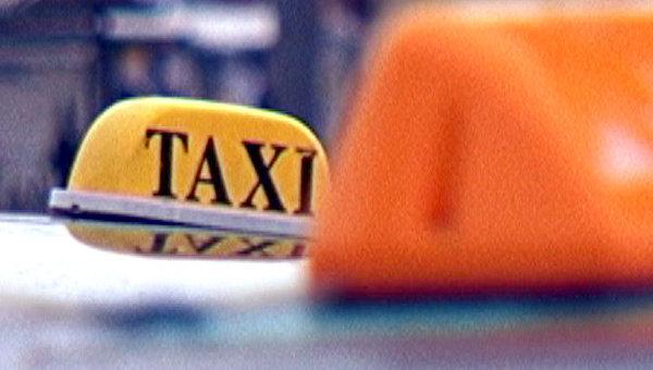 Такси с шашечками. Архивное фото