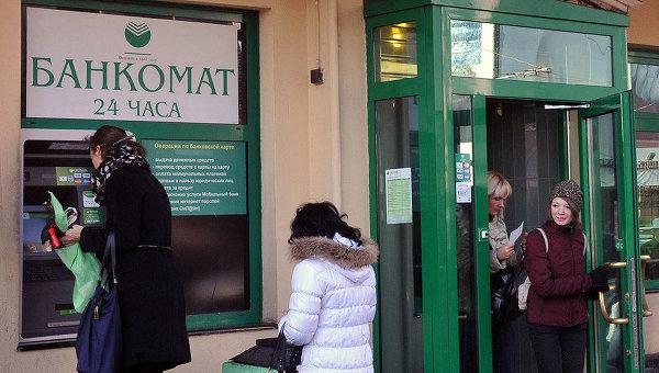 Банкомат Сбербанка России. Архивное фото