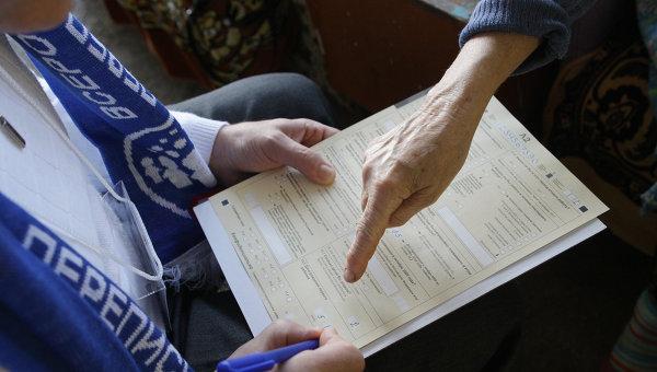 Всероссийская перепись населения. Архивное фото