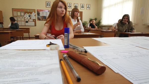 Сдача Единого Государственного Экзамена (ЕГЭ) по русскому языку в одной из столичных школ