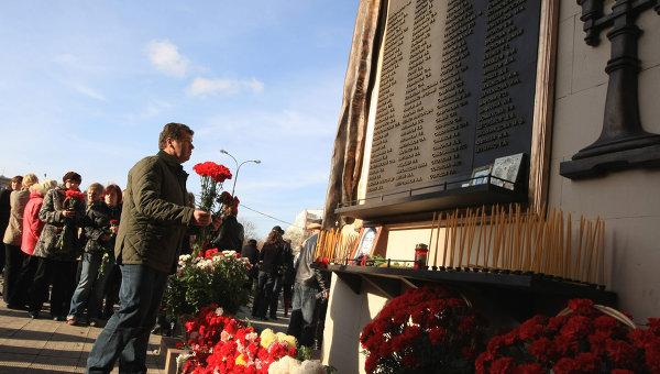 Митинг памяти жертв теракта в Театральном центре на Дубровке. Архив
