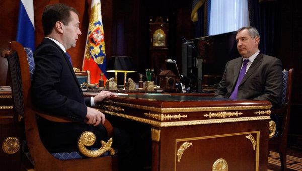 Встреча Д. Медведева и Д. Рогозина