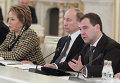 Д.Медведев провел заседание Госсовета РФ