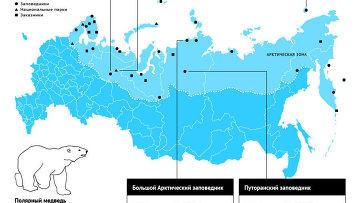 стоит лишь где теплее в россии в апреле качественном термобелье используется