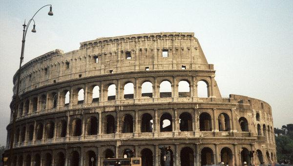Колизей, архивное фото
