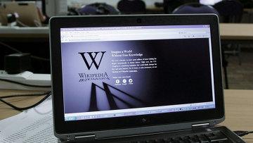 Сайт Википедии. Архивное фото
